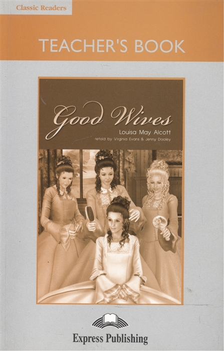 Alcott L. Good Wives Teacher s Book Книга для учителя danieis z coveney l grammar genius 2 teacher s book