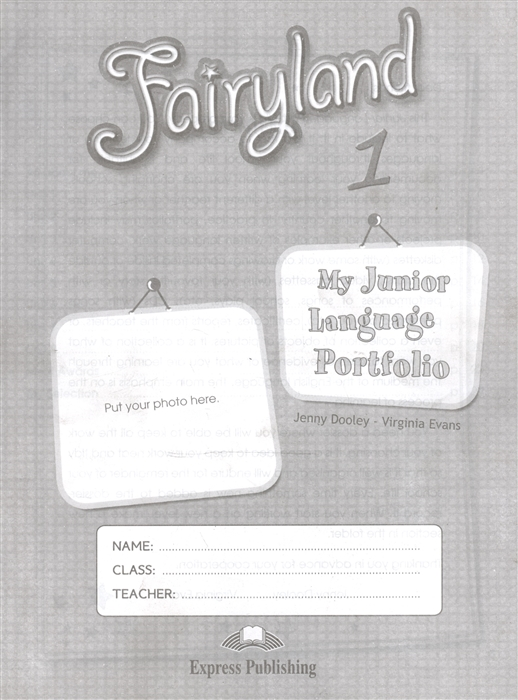 все цены на Evans V., Dooley J. Fairyland 1 My Junior Language Portfolio онлайн
