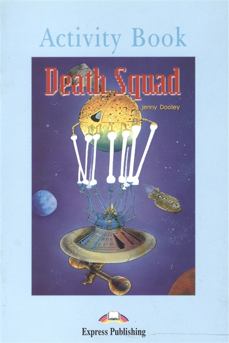 Dooley J. Death Squad Activity Book dooley j orpheus decending activity book