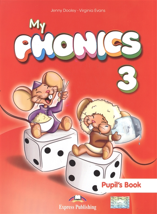 Evans V., Dooley J. My Phonics 3 Pupil s Book Учебник where s my water shower power sticker book