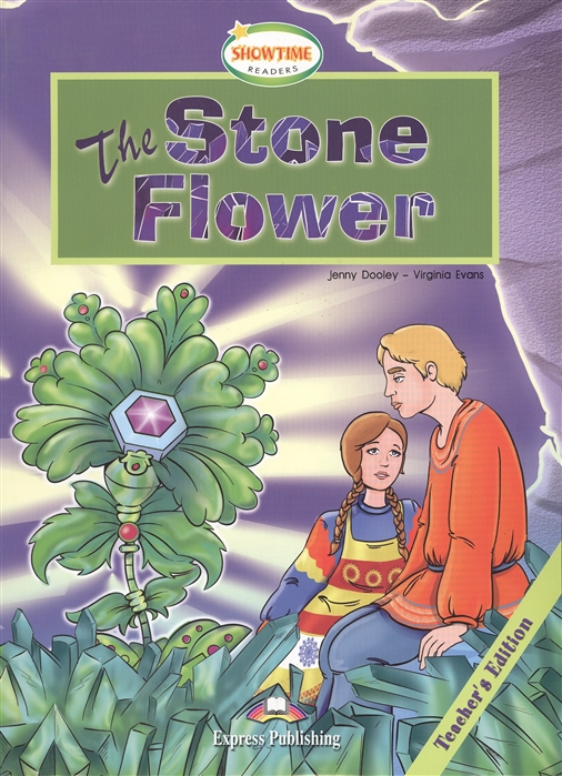 Dooley J., Evans V. The Stone Flower Teacher s Edition кухонная мойка aquagranitex m 05 470х470 розовый m 05 315