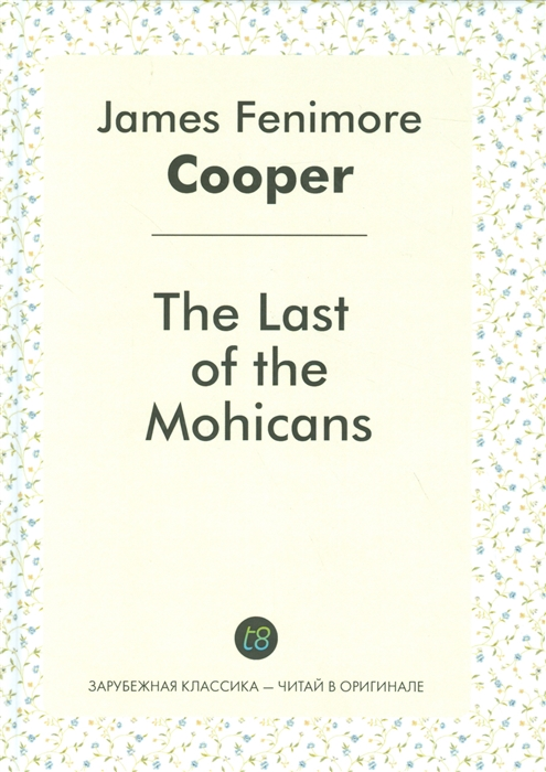 Фото - Cooper J. The Last of the Mohicans cooper james fenimore the last of the mohicans
