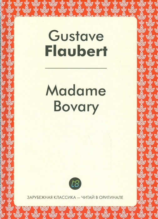 Flaubert G. Madam Bovary платье madam t madam t mp002xw136q7