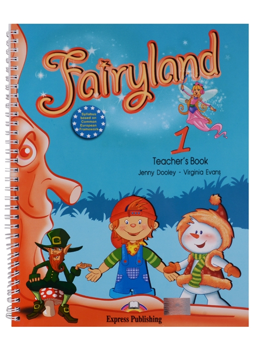 Evans V., Dooley J. Fairyland 1 Teacher s Book with posters dooley j evans v fairyland 2 activity book рабочая тетрадь