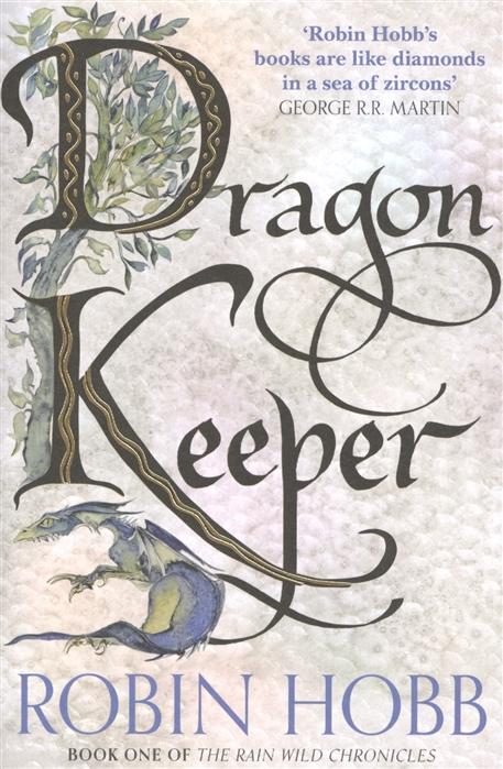 Hobb R. Dragon Keeper Book One of The Rain Wild Chronicles hobb r dragon keeper book one of the rain wild chronicles