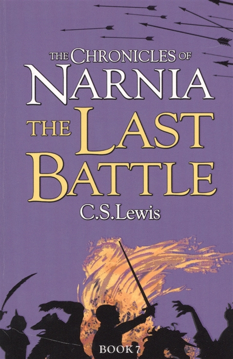 Lewis C.S. The Chronicles of Narnia The Last Battles Book 7 цена