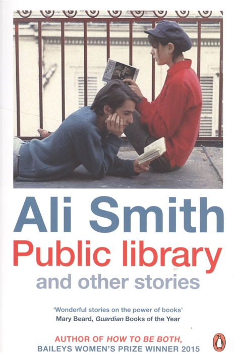 Smith A. Public library and other stories solzhenitsyn a apricot jam and other stories
