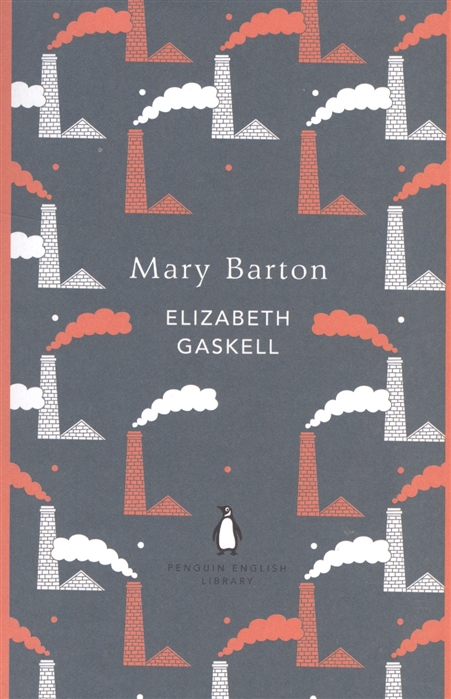 Gaskell E. Mary Barton mary e wilkins freeman florence morse kingsley an alabaster box by mary e wilkins freeman fiction