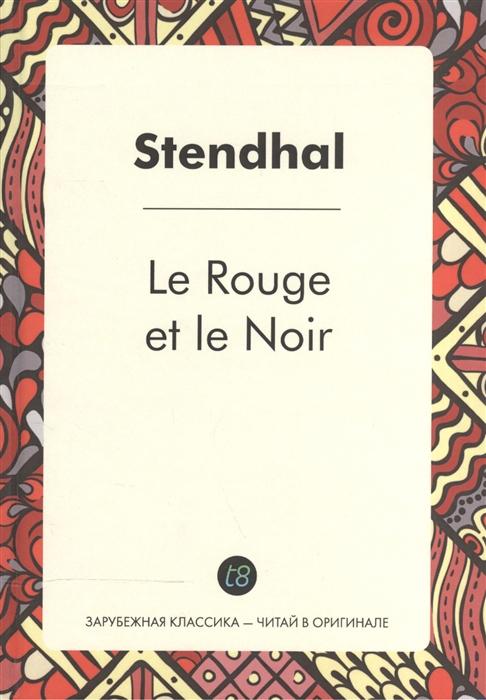 где купить Stendhal Le Rouge et le Noir дешево