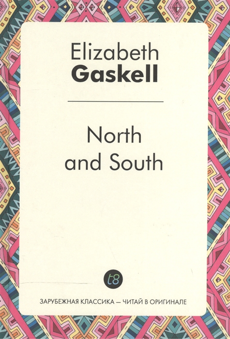 Gaskell E. North and South