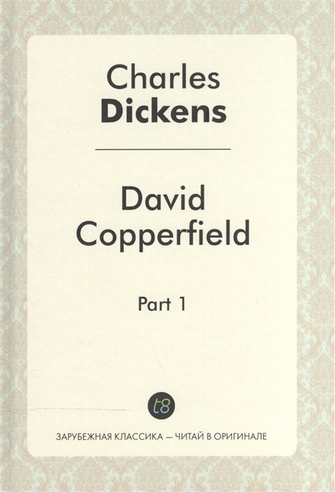 Dickens C. David Copperfield Part 1 недорого