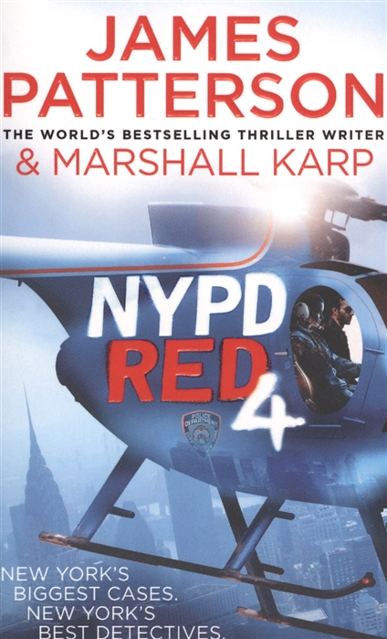 лучшая цена Patterson J., Kapp M. NYPD RED 4