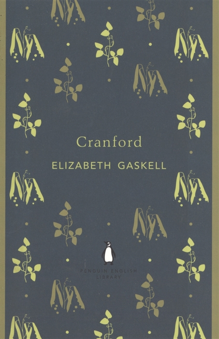 Gaskell E. Cranford gaskell e mary barton