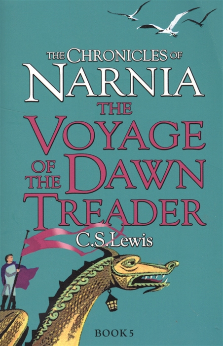 цена Lewis C. The Voyage of the Dawn Treader The Chronicles of Narnia Book 5 онлайн в 2017 году