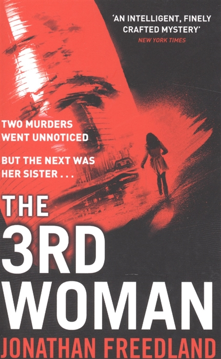 Freedland J. The 3RD Woman