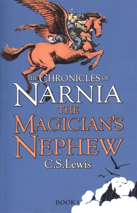 цена Lewis C. The Magician s Nephew The Chronicles of Narnia Book 1 онлайн в 2017 году