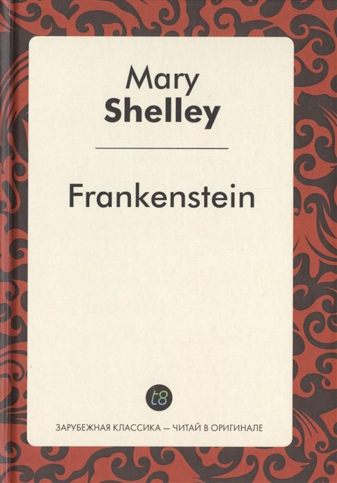 Frankenstein A Novel in English Франкенштейн Роман на английском языке