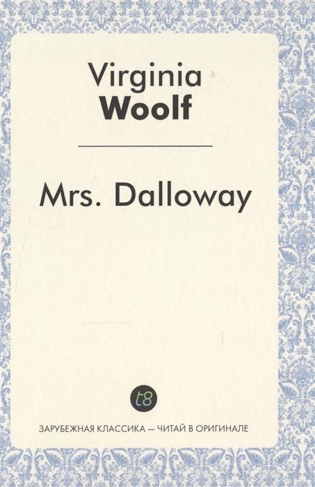 Mrs Dalloway A Novel in English 1925 Миссис Дэллоуэй Роман на английском языке 1925
