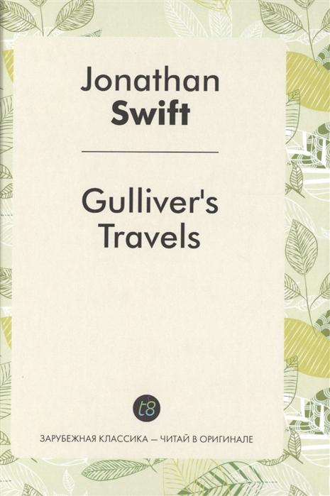 Swift J. Gulliver s Travels A Novel in English Путешествия Гулливера Роман на английском языке swift j the journal to stella дневник для стеллы на английском языке