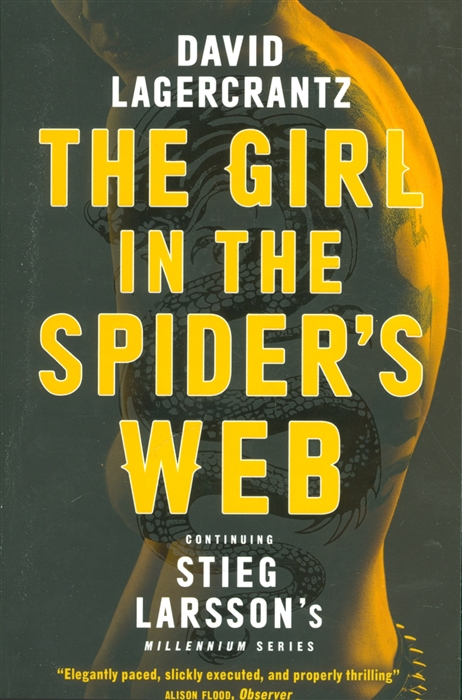 Lagercrantz D. The Girl in the Spider s Web