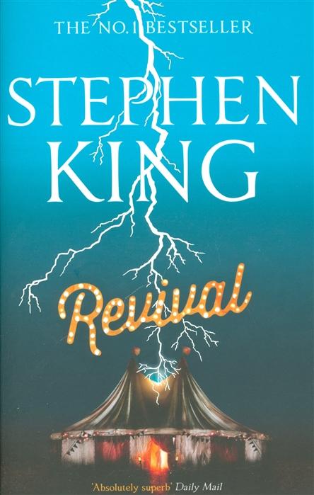 King S. Revival king s pet sematary