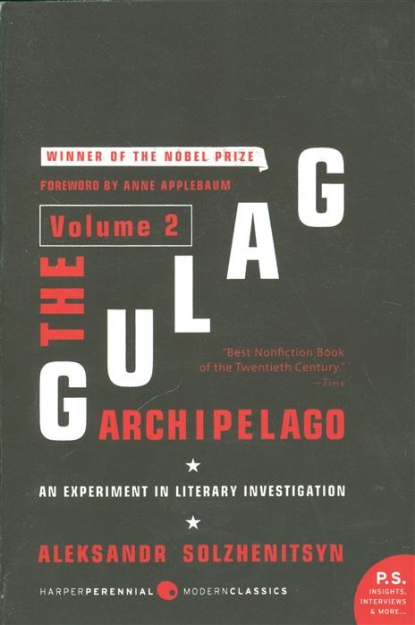 Solzhenitsyn A. The Gulag Archipelago Volume 2