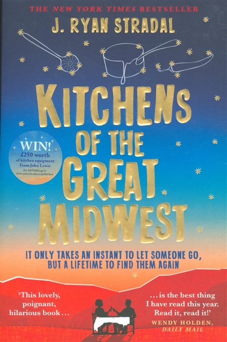 Stradal J. Kitchens of the Great Midwest thomas watson j great gain of godliness