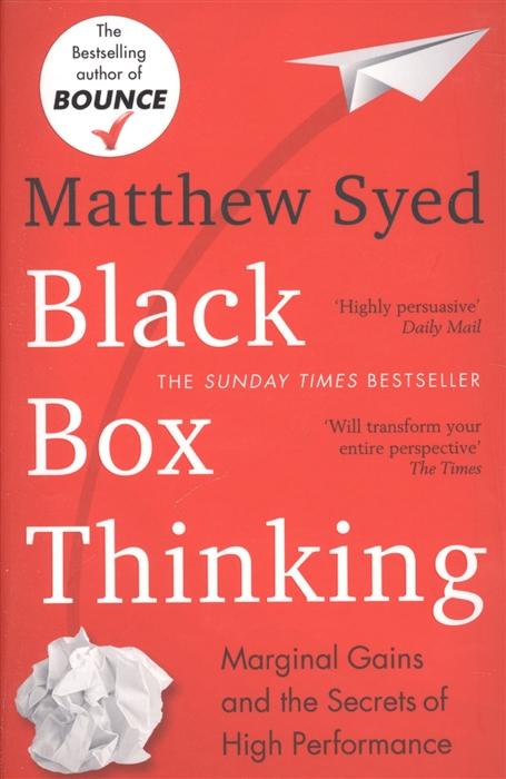 Syed M. Black Box Thinking Marginal Gains and the Secrets of High Performance manfred f r kets de vries the hedgehog effect the secrets of building high performance teams