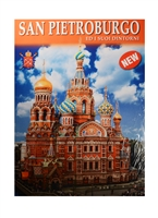 San Pietroburgo ed i suoi dintorni Санкт-Петербург