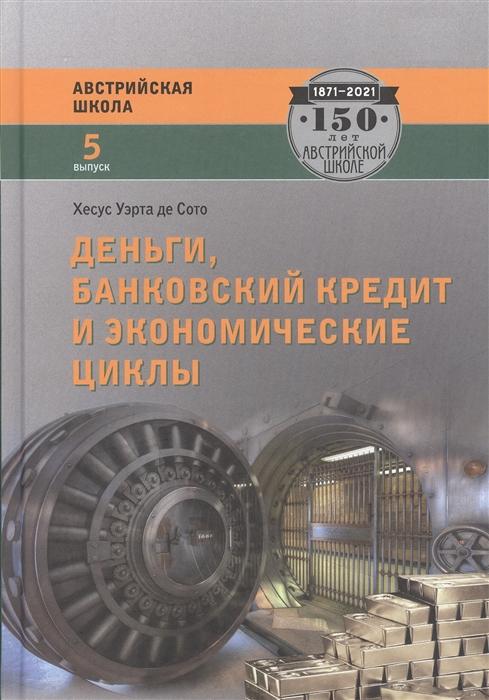 онлайн займы через интернет в казахстане