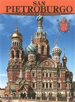 San Pietroburgo la storia e l architettura