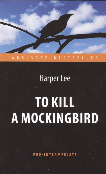 Lee H. To Kill a Mockingbird харпер ли to kill a mockingbird