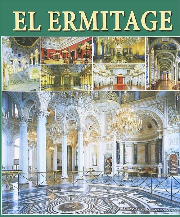 Dobrovolski V. El Ermitage Los Interiores Эрмитаж Интерьеры Альбом на испанском языке le nouvel ermitage новый эрмитаж набор из 16 открыток
