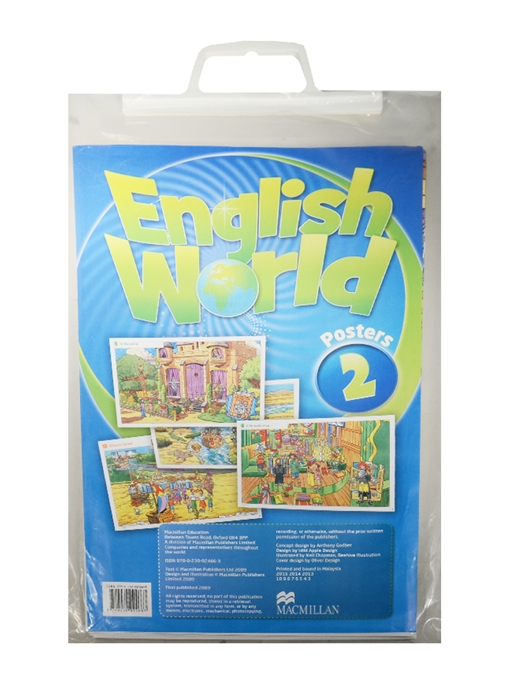 English World 2 Posters robert doisneau 16 posters