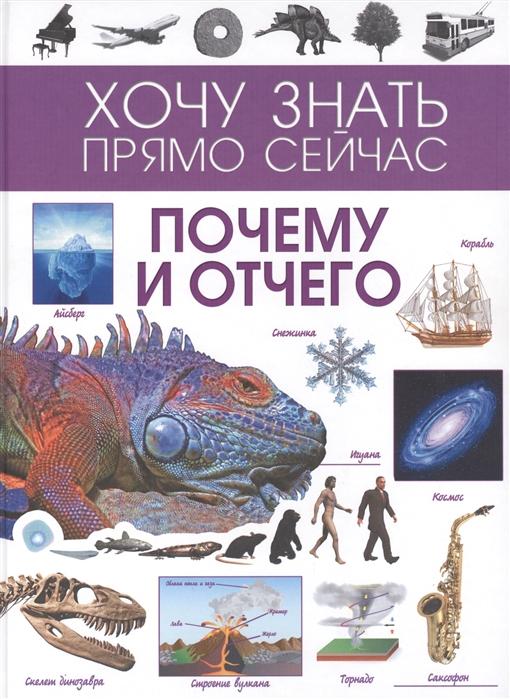 Ермакович Д., Мерников А., Филлипова М. Почему и отчего бра ambiente navarra 02228 2 wp