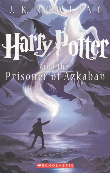 Rowling J. Harry Potter and the prisoner of Azkaban виниловая пластинка ost williams john harry potter and the prisoner of azkaban