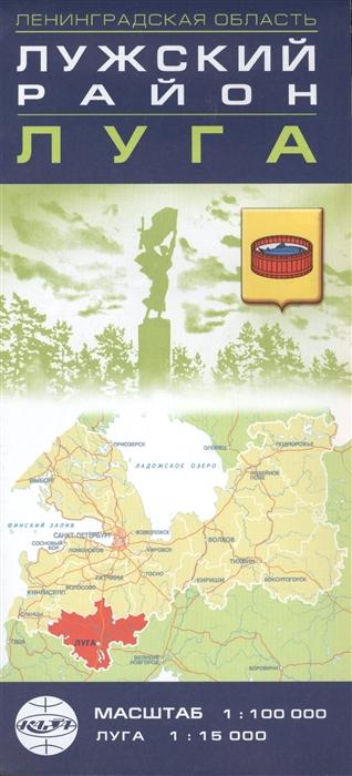 Карта Ленинградская область Лужский район Луга