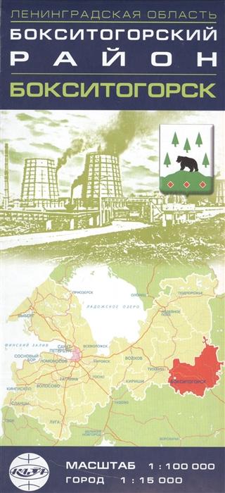 Карта Ленинградская область Бокситогорский район Бокситогорск цена 2017