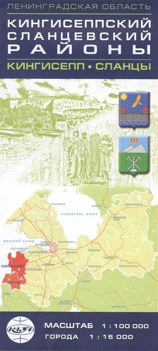 Карта Ленинградская область Кингисеппский Сланцевский районы Кингисепп Сланцы