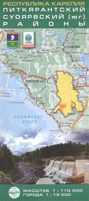 Карта Республика Карелия Питкярантский Суоярвский юг районы цена