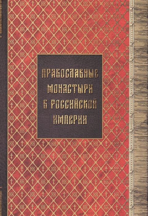 купить старые православные книги