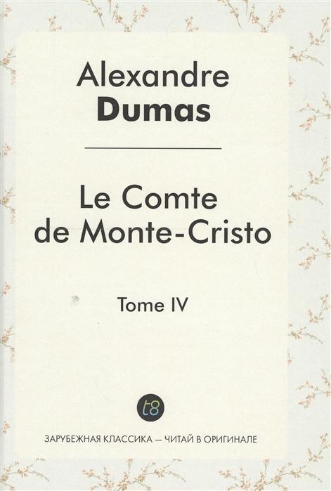 Dumas A. Le Comte de Monte-Cristo Tome IV Roman d aventures en francais Граф Монте-Кристо Том IV Роман на французском языке dumas a memoires d un maitre d armes