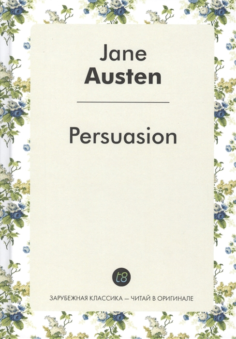 Austen J. Persuasion austen j early works isbn 9785521076222