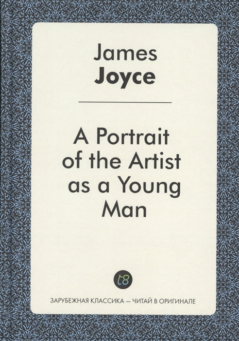 Joyce J. A Portrait of the Artist as a Young Man kandasamy m when i hit you or a portrait of the writer as a young wife