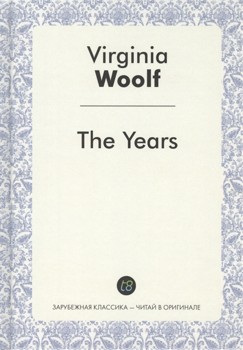 Woolf V. The Years woolf v the years between the acts