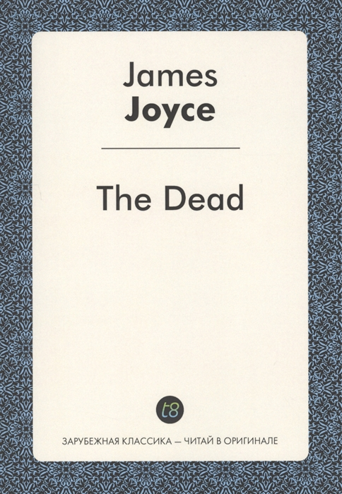 Joyce J. The Dead