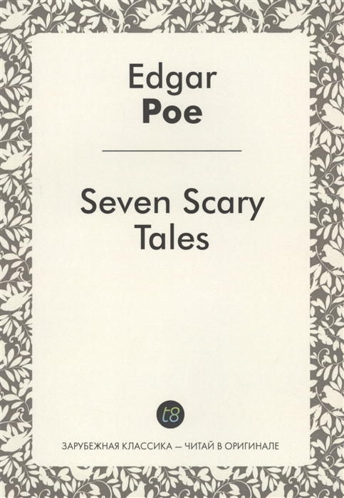 Poe E. Seven Scary Tales
