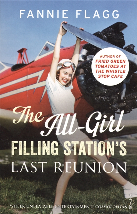 Flagg F. The All-Girl Filling Station s Last Reunion all girl filling station s