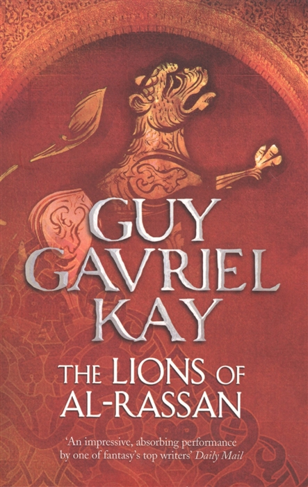 Kay G. The Lions of Al-Rassan kay g a song for arbonne