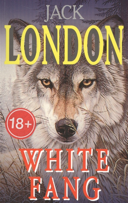 London J. White Fang недорого